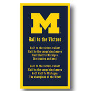 University of Michigan Fight Song Banner