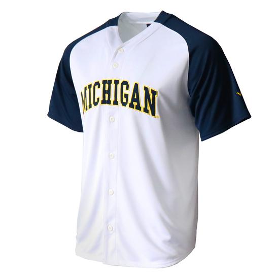 Valiant University of Michigan Baseball White Jersey
