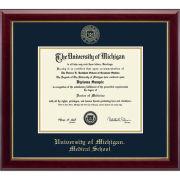 University of Michigan Diploma Frame: Embossed Gallery [Medical]