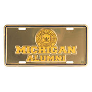 Spirit Products University of Michigan Alumni Copper License Plate