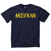 University of Michigan Greek Navy Language Tee