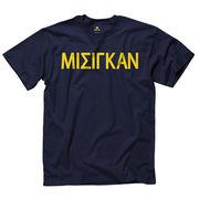 University of Michigan Greek Navy Language Tee