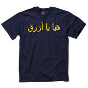 New Agenda University of Michigan Arabic Navy Language Tee