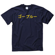University of Michigan Japanese Navy Language Tee