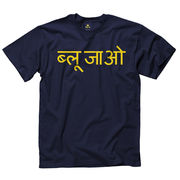 University of Michigan Hindi Navy Language Tee