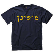 New Agenda University of Michigan Hebrew Navy Language Tee